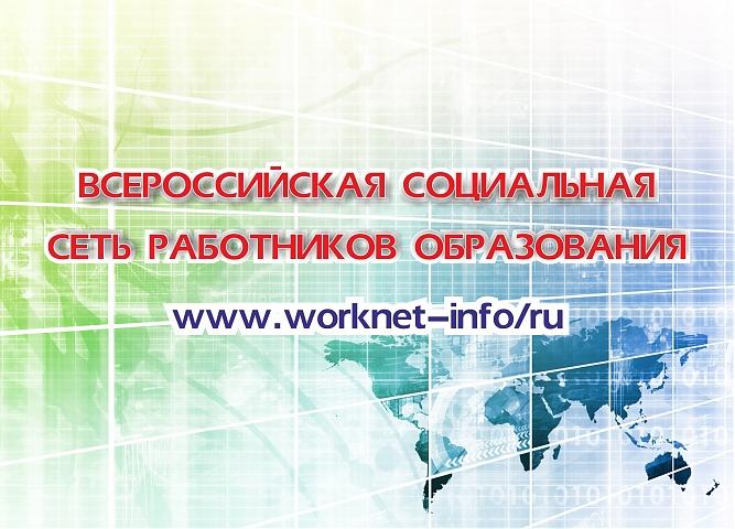 Всероссийский тест по истории 19 декабря онлайн фотография